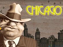 Преимущества популярного гаминатора Chicago