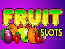 Игровой автомат Fruit Slots от Microgaming – фруктовая онлайн игра